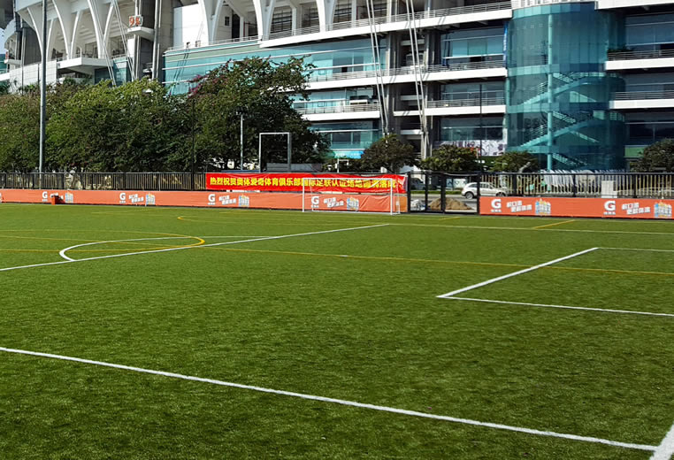 Sports Field Pro Artificial Grass installed on soccer pitch